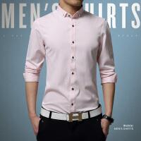枫裳依舍 男士衬衫四季青年正装商务职业上班修身紫色衬衫结婚长袖衬衣服男