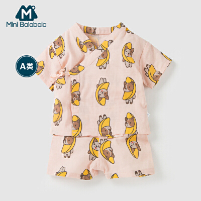 【129元任选3】迷你巴拉巴拉新生儿和尚服纯棉短袖套装夏季初生婴儿衣服