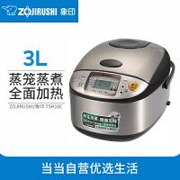 ZOJIRUSHI/象印 NS-TSH10C电饭煲日本家用智能电饭锅小型4人-6人