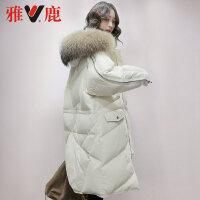 yaloo/雅鹿羽绒服女中长款 新款 韩版正品时尚大码大毛领鸭绒外套