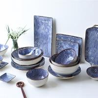 陶瓷餐具套装家用盘子菜盘米饭碗汤碗碟套装