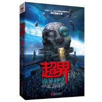 超界-诡异星空(货号:MLS) 9787550295667 北京联合出版公司 赫尔墨斯威尔文化图书专营店