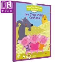 【中商原版】法文书:三只小猪 法文原版 Les trois petits cochons 配音频