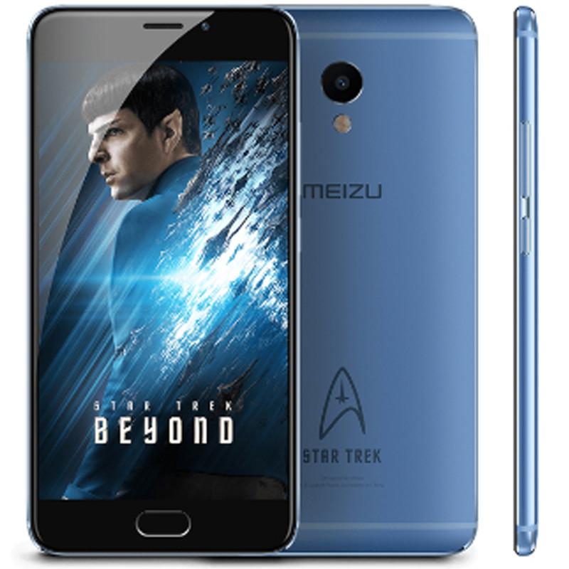 魅族 魅蓝e(a680q)3 32g移动版移动联通电信全网通版手机 双卡双待 5.