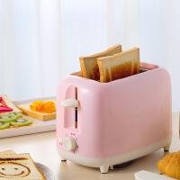 长虹 多士炉KL19A烤面包机全自动家用吐司机2片7档早餐机