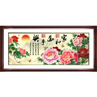 中式国画家和万事兴客厅装饰画九鱼图墙书法字画实木书房壁挂画SN7342 180*80CM(外框尺寸) 单幅价格