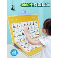 幼儿童早教机有声读物点读书0-6岁1英语2学习3小孩4宝宝5益智玩具