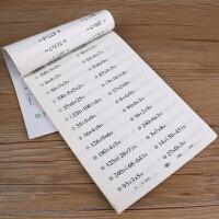 口算题卡三年级下册 100以内乘法除法混合运算数学题算数本3年级小学生算术题卡单位换算每天100道口算题小数整数计算数学