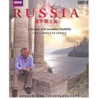 原装正版 BBC经典纪录片 - 俄罗斯之旅(DVD-9)视频光盘