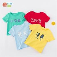 贝贝怡男女童薄款短袖T恤2020夏季新款宝宝国潮运动纯棉潮流上衣