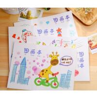 A4图画本小学生绘画本空白纸素描本儿童卡通涂鸦画画本子