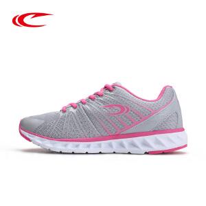赛琪跑步鞋女子2016秋季新品网面透气减震耐磨跑鞋运动鞋女