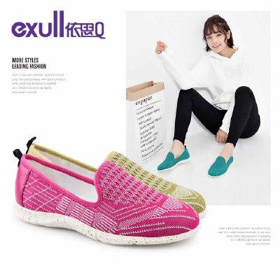 依思q新款时尚拼色针织布套脚休闲鞋单鞋女鞋子