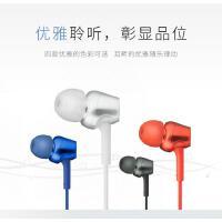 包邮 热巴代言 Sony/索尼 MDR-EX255AP 入耳式 重低音 耳机 通用 手机 线控 带麦 通话