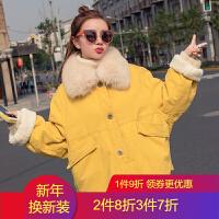 仿羊羔毛棉袄小个子学生棉衣女2018冬装休闲韩版外套女装潮 黄色