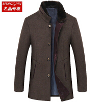 季中老年羊绒大衣男短款加厚中年爸爸装老人呢子大衣毛呢外套男