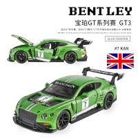 仿真合金宝珀赛道版宾利欧陆GT3小汽车模型耐力赛男孩儿童玩具车M 赛道版 绿色 7号