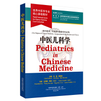 Pediatrics in Chinese Medicine ,World Textbook Series for C