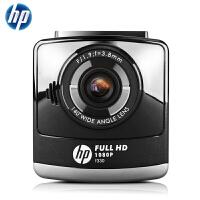 【支持礼品卡】惠普/HP F330S行车记录仪1080p高清夜视迷你防碰瓷汽车停车监控