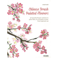 中国花卉水墨画 CHINESE BRUSH PAINTED FLOWERS 国画水彩技巧 艺术绘画教程书籍