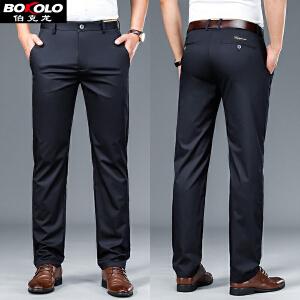 2件9折 3件8折 竖纹九分休闲裤薄款男士伯克龙 黑白色男式9分长裤子弹力修身男装 D8651