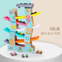 儿童玩具车滑翔轨道小汽车回力惯性1女孩2宝宝3岁4多功能男孩