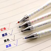 爱好可擦中性笔 小学生摩易擦晶蓝 可爱卡通可擦笔0.5黑4650针管