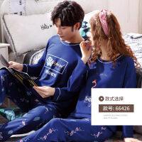 韩版秋冬季情侣睡衣纯棉长袖女士甜蜜可爱春天男士家居服学生套