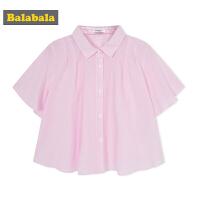 【每满200减100】巴拉巴拉夏装2018新款条纹纯棉儿童衬衣女童衬衫短袖中大童童装女