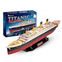 3D立体拼图儿童泰坦尼克号船模型DIY拼装船手工玩具