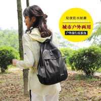 皮肤包超轻便携防水徒步旅行背包女双肩包户外运动儿童男补课书包
