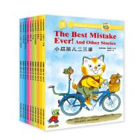 斯凯瑞双语阅读(全10册)