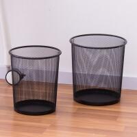 【满减】欧润哲 黑色金属圆形大小纸箩套组 客厅办公室垃圾桶