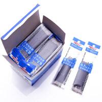 得力6959圆珠笔替芯按动圆珠笔芯0.7mm蓝色107mm原子笔替芯