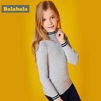 巴拉巴拉童装女童毛衣中大童毛衫儿童冬装2017新款百搭高领针织衫
