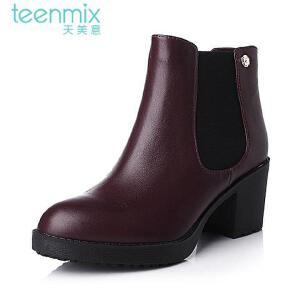 Teenmix/天美意专柜同款牛皮女皮靴切尔西靴6VF45DD5