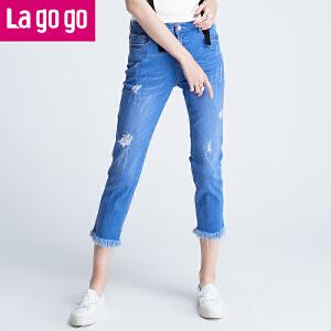 Lagogo拉谷谷春春季新款个性时尚破洞流苏牛仔裤九分女小脚裤子