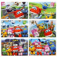 40片儿童拼图玩具乐迪3-4-5-6周岁幼儿园女宝宝男孩