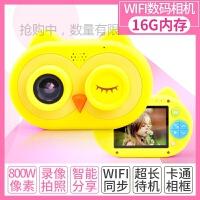 【领券立减】儿童相机拍照录像wifi智能便携迷你宝宝卡通女孩玩具节日礼物