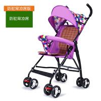 婴儿推车手推伞车简易折叠超轻便携折叠小孩儿童宝宝四轮避震1