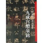 范本传真 白描花卉写生范本-百花谱 缪丽娟绘 人民美术出版社 9787102063690