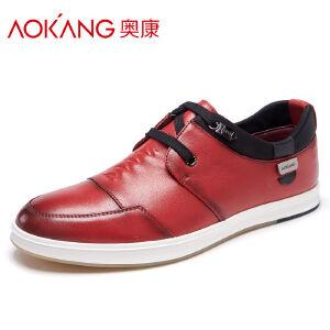 奥康男鞋平底板鞋 男士户外透气休闲鞋青少年皮鞋系带乐福鞋