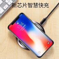 包邮支持礼品卡 苹果iphonex 无线充电器 iphone8手机Plus三星s8快充QI专用板8P八 iphone