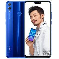 【当当自营】华为 荣耀8X 全网通4GB+64GB 魅海蓝 移动联通电信4G手机 双卡双待