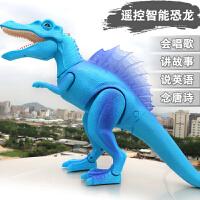 儿童电动恐龙玩具大号遥控智能霸王龙仿真动物模型玩具男孩