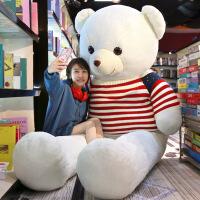 六一儿童节520泰迪熊熊猫公仔抱抱熊大号抱枕娃娃女生大熊毛绒玩具可爱女孩玩偶520礼物母亲节