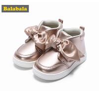 巴拉巴拉童鞋女童板鞋2017秋季新款儿童宝宝一脚蹬甜美休闲鞋子女