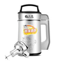 家用多功能全自动免过滤加热豆浆机不锈钢早餐米糊机豆浆机