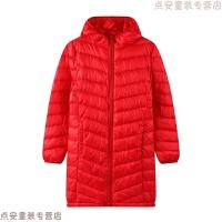 女童轻薄羽绒衣 红色中长款羽绒服保暖轻便中大童 中国红 Q37Q34B15