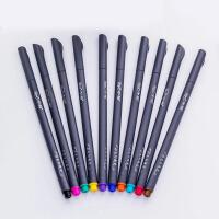 简约极细彩色勾线笔 描边笔0.38mm纤维笔头水彩笔10色/套